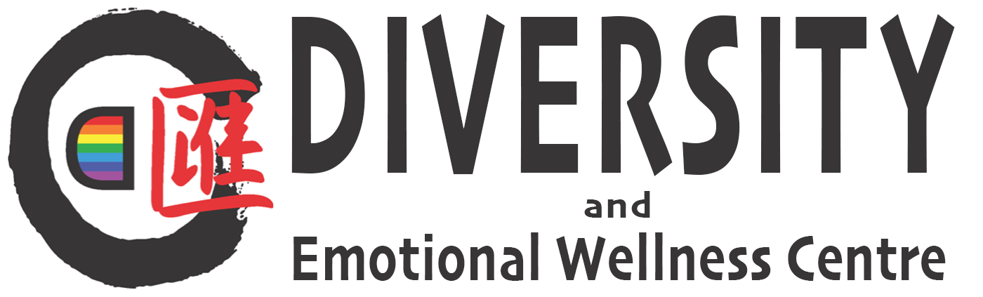 Diversity and Emotional Wellness Centre